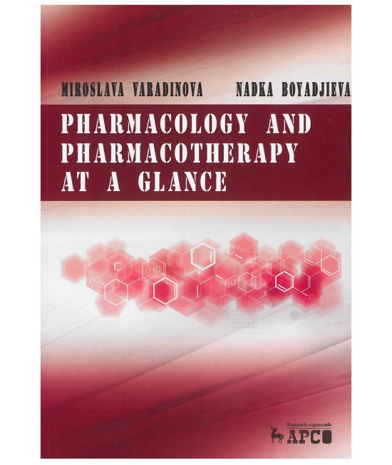 Pharmacology and pharmacotherapy at a glance