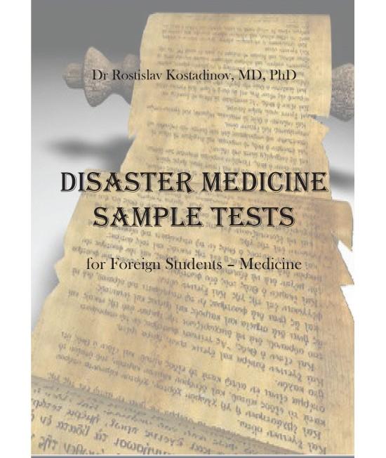 Disaster Medicine Sample Tests for Foreign Students - Medicine