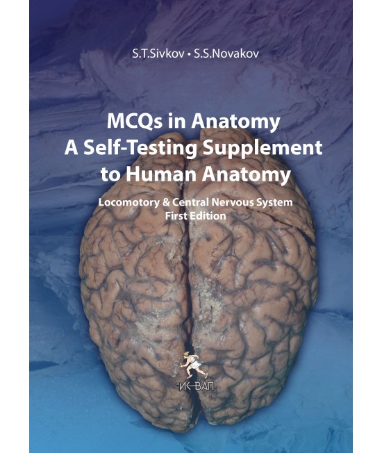 MCQs IN ANATOMY A Self-Testing Supplement to Human Anatatomy Locomotory & Central Nervous System